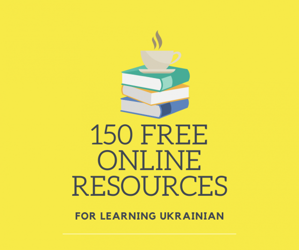 150 FREE UKRAINIAN ONLINE RESOURCES