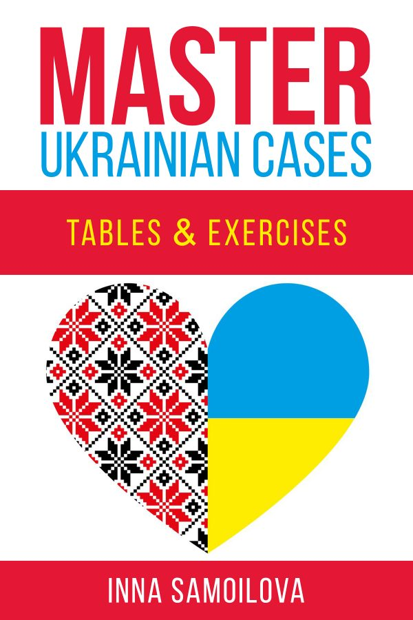 Ukrainian language textbook Master Ukrainian cases