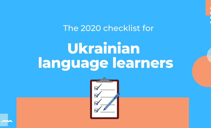 Checklist for the Ukrainian language learners