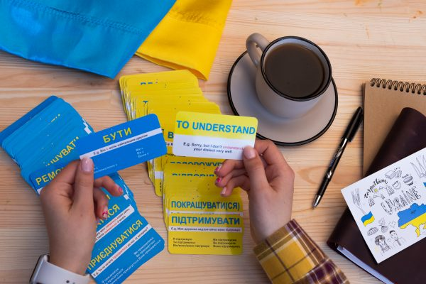 Ukrainian Flashcards 200 Common Ukrainian Verbs