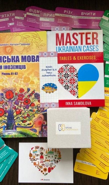 Ukrainian language textbooks