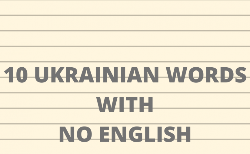 10 Ukrainian Words With No English Equivalent