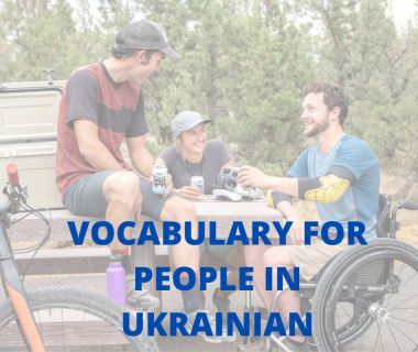 Vocabulary for People in Ukrainian