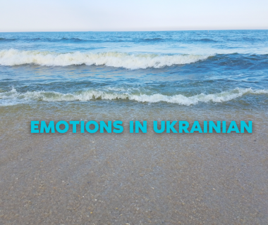 Emotions in Ukrainian