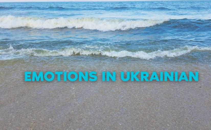 Emotions in Ukrainian