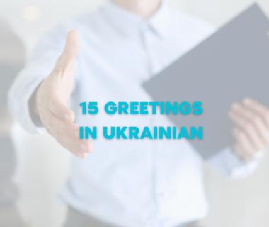 15 Greetings in Ukrainian