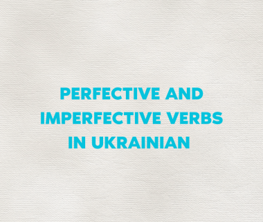 Perfective and Imperfective Verbs