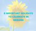 Holidays in Ukraine