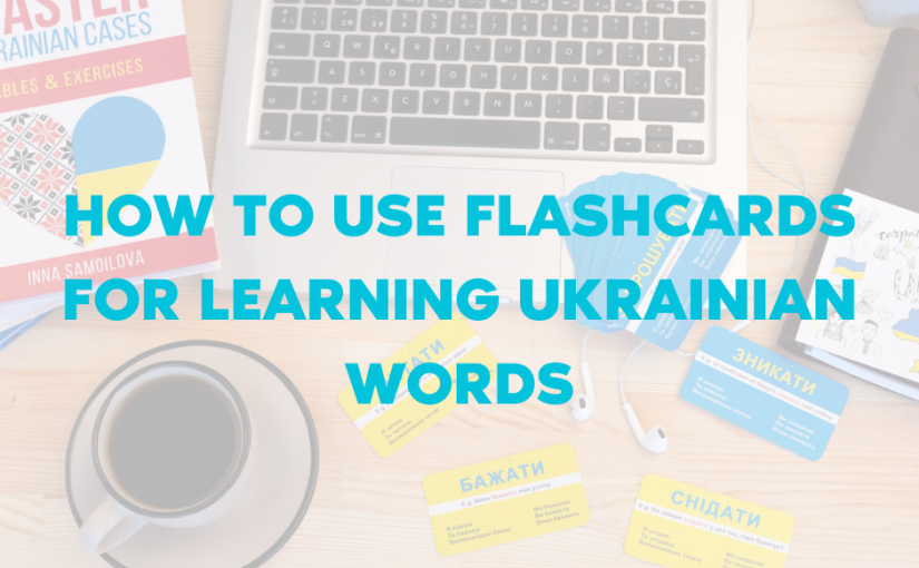 How to use Flashcards