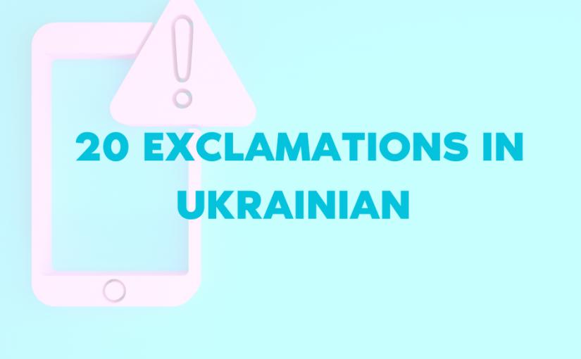 20 Exclamations in Ukrainian