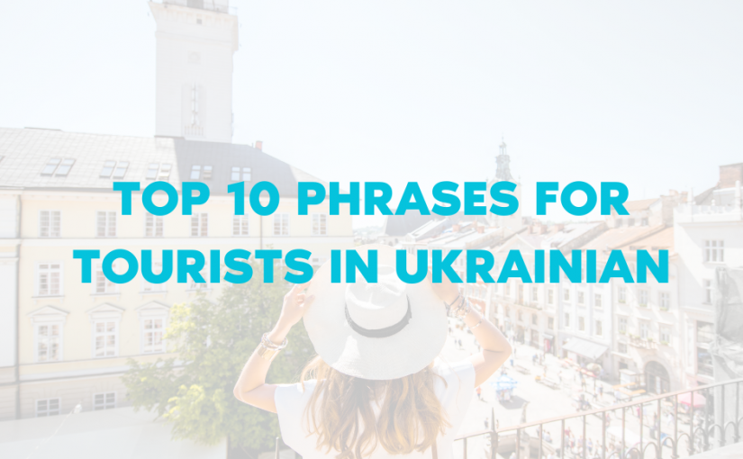 Phrases for tourists