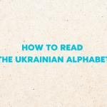 How to read Ukrainian Alphabet